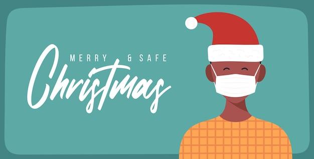陽気で安全なクリスマス。