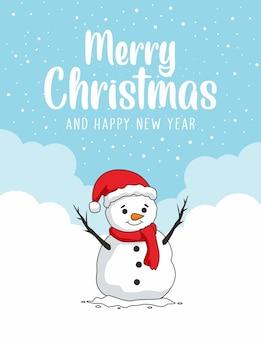 Merry chrismas card