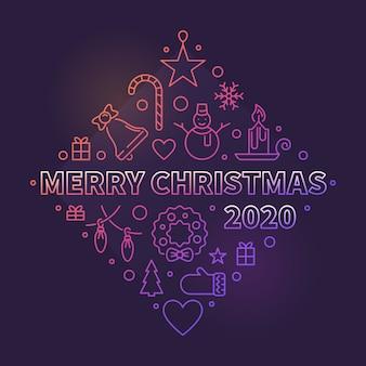 Счастливого рождества 2020 цветной контур иллюстрации