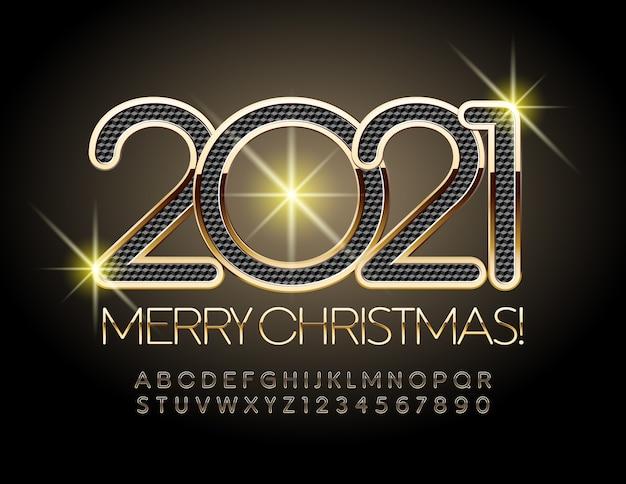 メリークリスマス2021年。黒と金のフォント。エリートアルファベットの文字と数字
