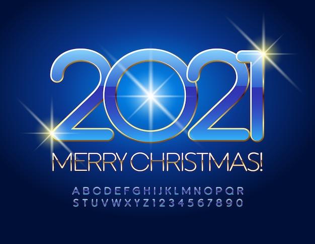 メリークリスマス2021年。ブルーゴールドのアルファベットの文字と数字。エリートシャイニーフォント