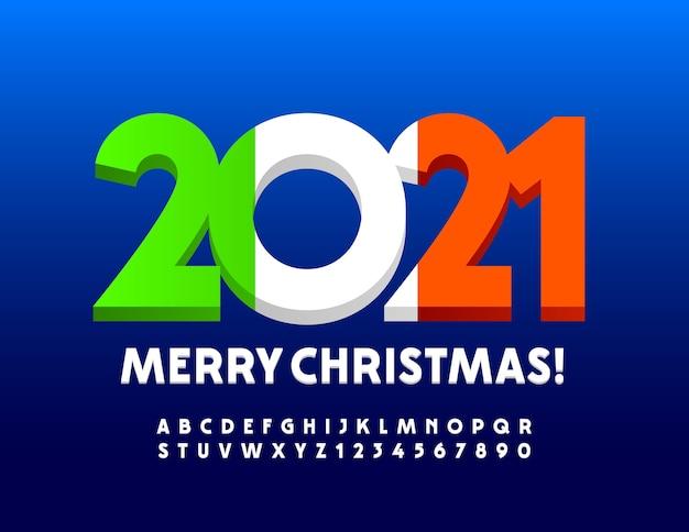 イタリア国旗のメリークリスマス2021グリーティングカード。トレンディな大文字フォント。エレガントな白いアルファベットの文字と数字のセット