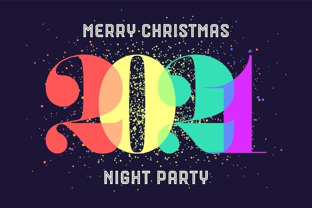 メリークリスマス2021、クリスマス休暇のための夜のパーティー。
