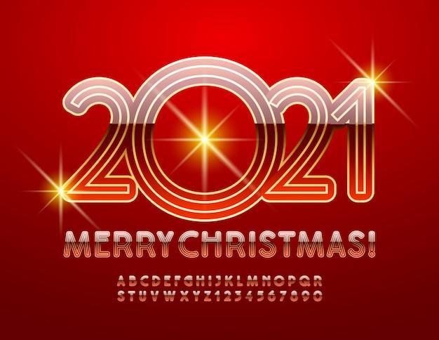 빛나는 글꼴로 메리 크리스마스 2021. 알파벳 및 숫자 set.set