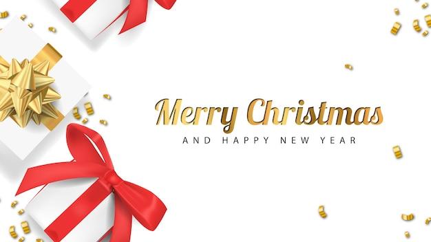 메리 크리스마스 3d Giftbox 손질 흰색 바탕에 황금 프리미엄 벡터