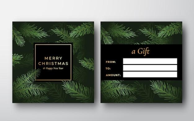 メリークリスマスアブストラクトカード