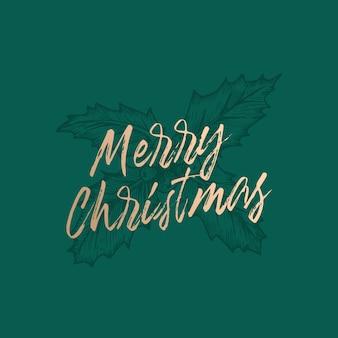 メリークリスマス抽象的なレトロなラベル、記号またはカードテンプレート。