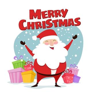 メリークリスマスと新年あけましておめでとうございますかわいいイラスト。贈り物を持った幸せなサンタクロースはメリークリスマスを望みます。