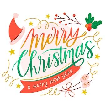 メリークリスマスと新年あけましておめでとうございますのレタリング