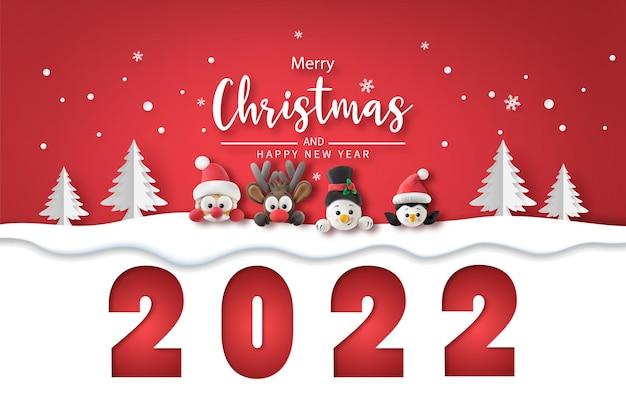 메리 크리스마스와 새해 복 많이 받으세요. 시골 마을 겨울의 산타클로스, 눈사람, 순록, 펭귄, 디지털 공예로 종이 콜라주, 종이 컷 스타일.