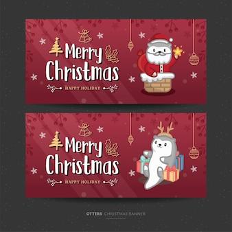수달 테마로 메리 크리스마스와 해피 홀리데이 인사말 카드