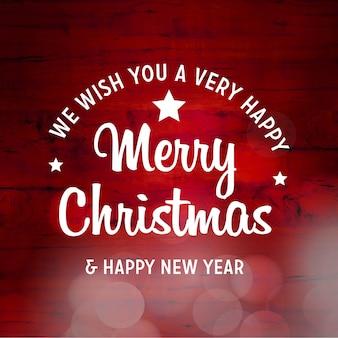 メリークリスマスと新年の幸せ2019背景