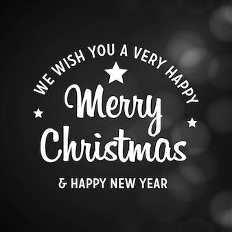 メリークリスマスと幸せな新年2019黒の背景