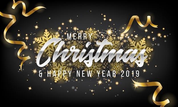 メリークリスマスと新年あけましておめでとうございます2019グリーティングカードの背景。