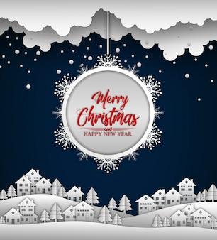 メリークリスマスと新年あけましておめでとうございます2019