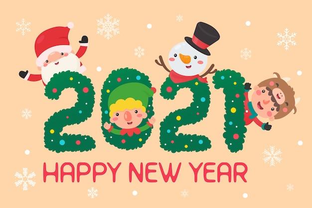 メリークリスマスと新年あけましておめでとうございます2021年。漫画のキャラクターのサンタと子供たちのハッピークリスマス。