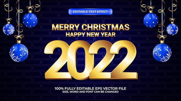 메리 크리스마스와 새해 복 많이 받으세요 2022 골드 텍스트 효과