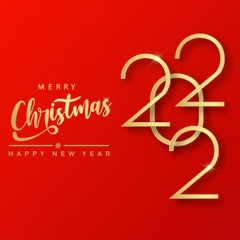 ゴールデンテキストでメリークリスマスとハッピーニューイヤー2022。ベクター。