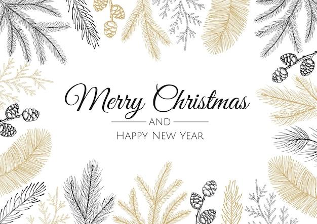 メリークリスマスと新年あけましておめでとうございます抽象的なサイン、ラベルまたはロゴテンプレートセット。
