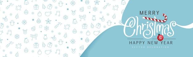グリーティングカードバナーのメリークリスマスと新年あけましておめでとうございますの背景。