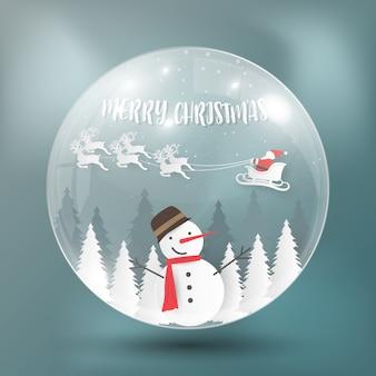 기쁜 성 탄과 새 해 복 많이 받으세요 배경입니다. 산타 클로스와 크리스마스 트리