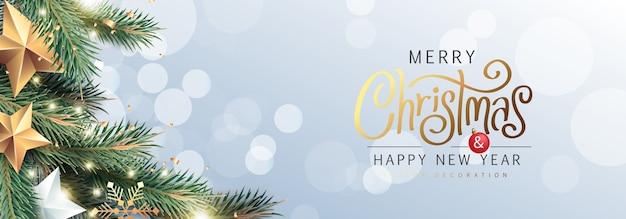 メリークリスマスと新年あけましておめでとうございます背景スパークルぼかしボケ効果と星の装飾
