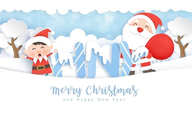 Веселого рождества и счастливого нового года фон с милым санта и друзьями в снежном лесу.