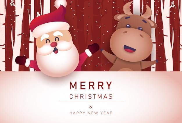 황소와 산타 메리 크리스마스와 새 해 복 많이 받으세요 배경