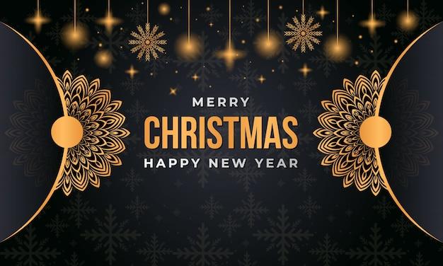 メリークリスマスとマンダラと新年あけましておめでとうございますの背景