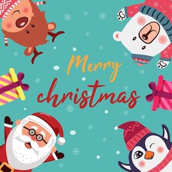 メリークリスマスとサンタクロースとかわいい動物と新年あけましておめでとうございますの背景