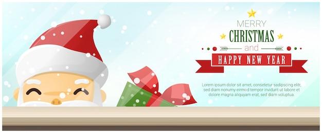С рождеством и новым годом фон с дедом морозом