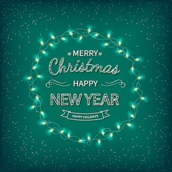 メリークリスマスと新年あけましておめでとうございますの背景