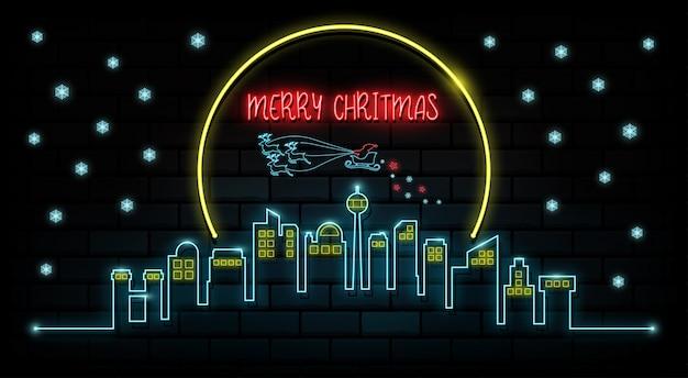 С новым годом и рождеством фон.