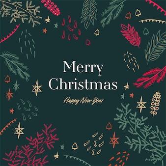 기쁜 성 탄과 새 해 복 많이 받으세요 배너입니다. 크리스마스 포스터, 휴일 배너, 전단지, 세련된 브로셔, 인사말 카드.