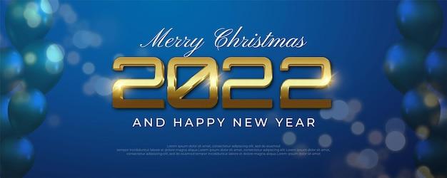 Веселого рождества и счастливого нового года баннер на синем фоне