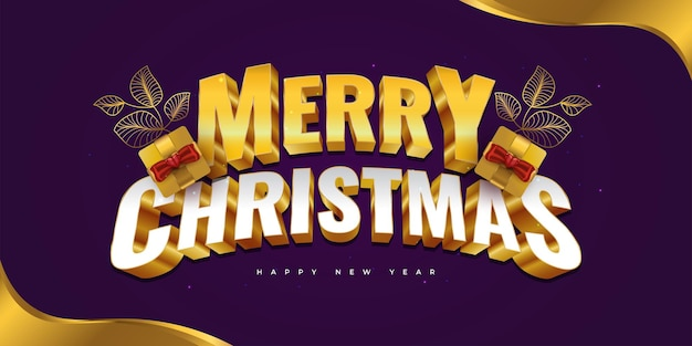 С рождеством и новым годом баннер или плакат с 3d-текстом и подарочными коробками на золотом и фиолетовом фоне
