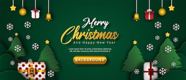 メリークリスマスと新年あけましておめでとうございます、緑の背景にバナースタイル