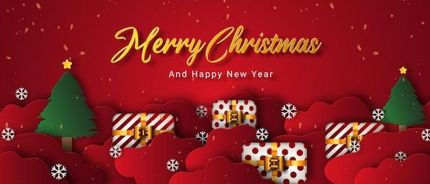 メリークリスマスと新年あけましておめでとうございます、豪華な赤い背景のバナースタイル