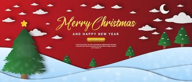 メリークリスマスと新年あけましておめでとうございます、紙のカット要素スタイルのバナースタイル