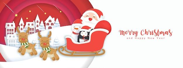 Веселого рождества и счастливого нового года баннер с милым санта и друзьями в снежном лесу.