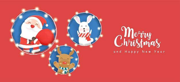 Веселого рождества и счастливого нового года баннер с милым санта-клаусом и друзьями.