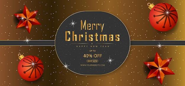 現実的なクリスマスの要素ベクトルとメリークリスマスと新年あけましておめでとうございますバナー