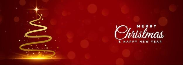 Счастливого рождества и счастливого нового года баннер