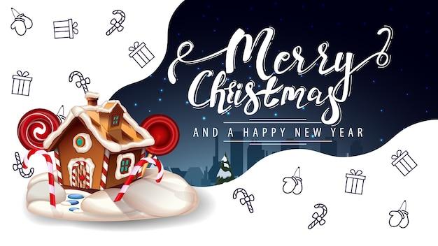 メリークリスマスと幸せな新年、美しいクリスマスジンジャーブレッドハウスとクリスマスラインのアイコン、空間の想像力