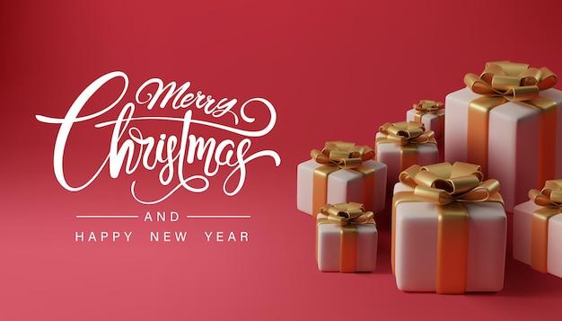 メリークリスマスと新年あけましておめでとうございます書道と赤い旗のクリスマスプレゼント、休日とお祭りのお祝いのコンセプト。 eps10