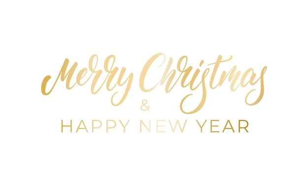 メリークリスマス、そしてハッピーニューイヤー。冬クリスマスと新年の書道レタリングバッジデザイン