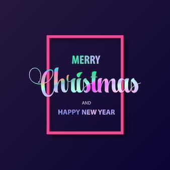 メリークリスマスと新年あけましておめでとうございますカード。はがき、ポスター、グリーティングカードのデザイン。
