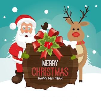 Веселого рождества и счастливого нового года дизайн карты