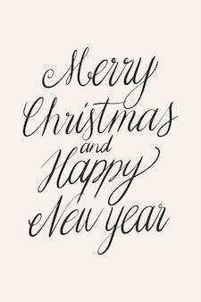 メリークリスマスと新年あけましておめでとうございますカードのデザイン