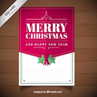 メリークリスマスと幸せな新年カードテンプレート